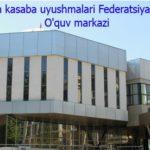Учебный центр Совета Федерации Профсоюзов Узбекистана, 2 этаж 2 аудитория
