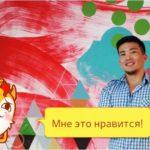 "Куатов Булат Булатович, 32, дизайнер интерьера компании ""IDisigner"""
