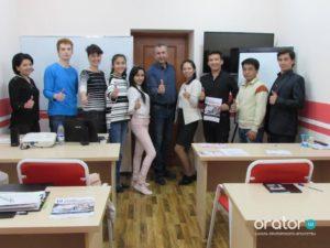 31-е открытое заседание в Клубе Ораторов по проекту «Успешная речь»