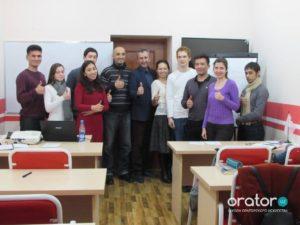 30-е открытое заседание в Клубе Ораторов по проекту «Успешная речь»
