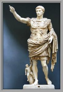 03 Цицерон